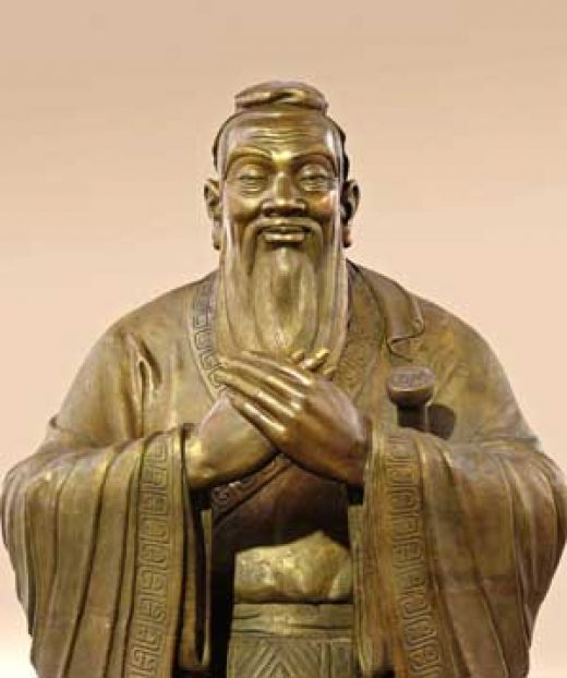 a school at popular scholars confucius and lao tzu An introduction to confucius' life & thought through two animated videos  been a student of lao tzu confucius supposedly served as minister of crime under the.